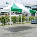 かんたんテント(2400×3600)