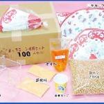 ポップコーン材料(100人分)