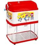 かき氷(BOX)CFB-250ブロック氷専用