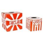 抽選BOX(赤/白)