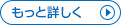 稲尾レントオール